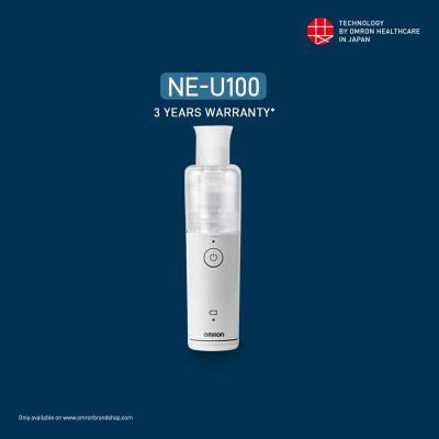 NE-U100 (5)
